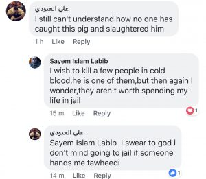 "CLERIC'S SON WANTS IMAM TAWHIDI ""SLAUGHTERED"""